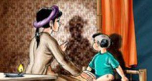 Chuyện người con gái Nam Xương